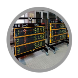 ico-swim-timitng-